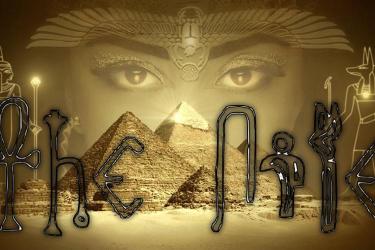 Egyptian Outline Font