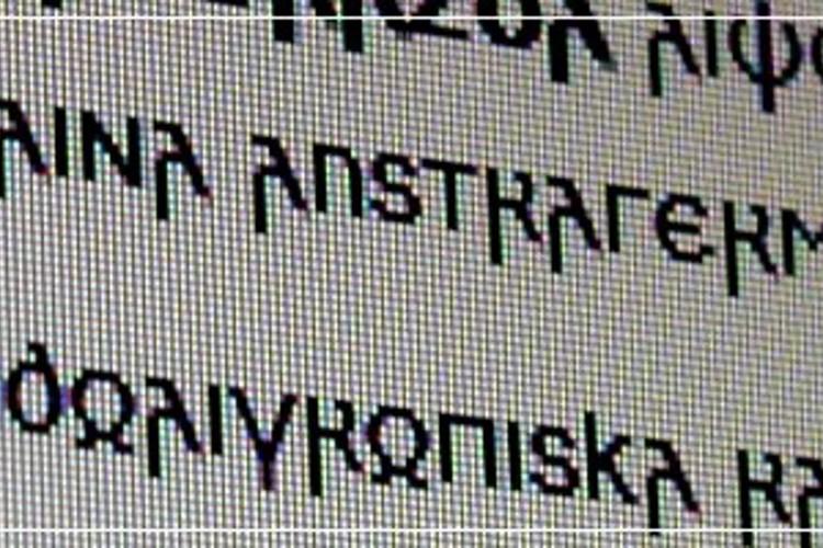 Skeirs Font
