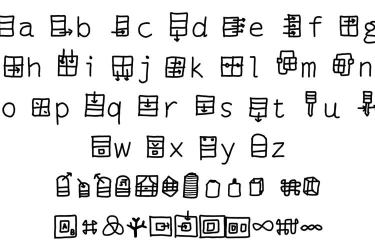 Mantrakshar X04 Font