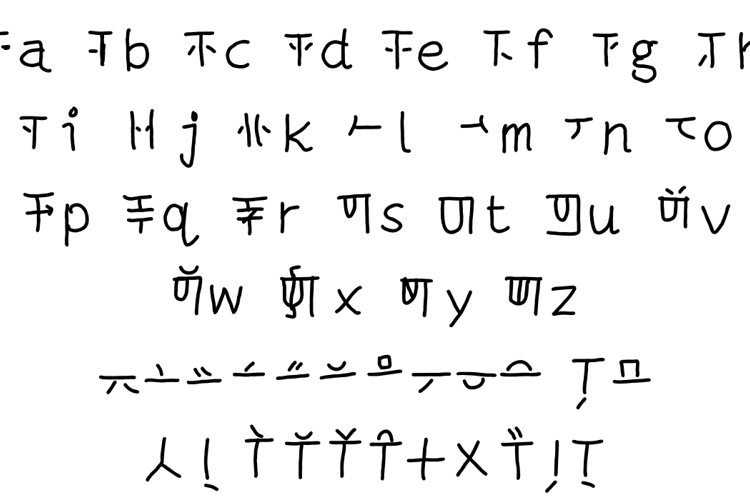 mantrakshar N Font