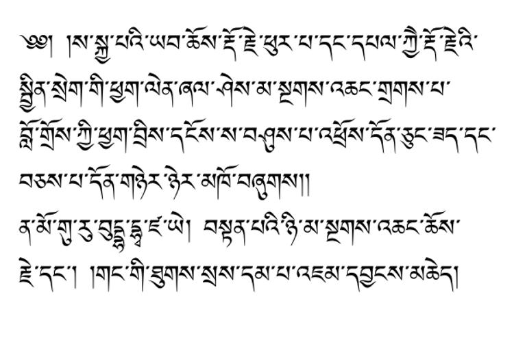 Yagpo Tibetan Uni Font