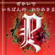 Phantomhive Company avatar