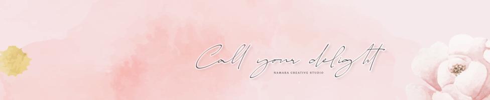 Namara Creative Studio background
