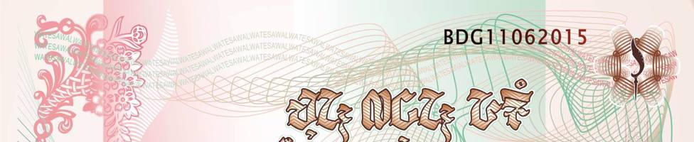 Wates Awal background