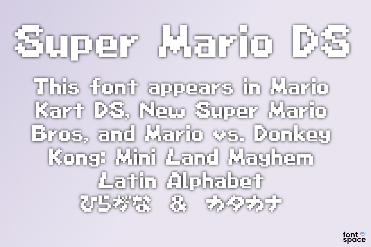 Super Mario Ds Font Qd Fonts Fontspace